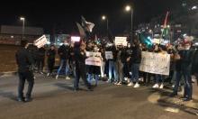 تظاهرات واسعة ومستمرة ضد العنف والجريمة والشرطة