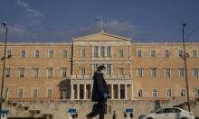 بعد خلاف سنوات: اليونان تبرم اتفاقية لتعدين الذهب