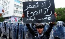 """""""هيومن رايتس ووتش"""" تطالب بالتحقيق في مقتل متظاهر تونسي"""