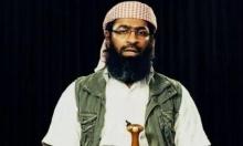الأمم المتحدة: اعتقال زعيم فرع تنظيم القاعدة في شبه جزيرة العرب