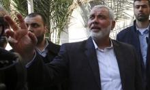 """حماس تنتقد قرار إبقاء السفارة الأميركية بالقدس وتوصفه بـ""""خرق للقانون الدولي"""""""