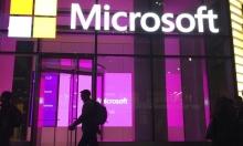 """""""مايكروسوفت"""" تقطع التبرعات عن سياسيين داعمين لترامب"""