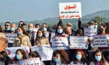 تظاهرة بكفركنا ضد العنف والجريمة وتقاعس الشرطة