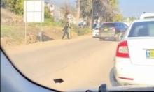 إكسال: شرطي يطلق النار على سيارة