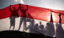إدارة بايدن تتجه لرفع الحوثيين من قائمة الإرهاب
