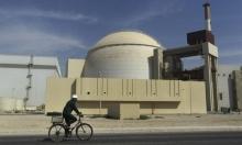 الوكالة الذرية تعثر على أنشطة نووية سرية بإيران