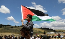 القضية الفلسطينية على الرف