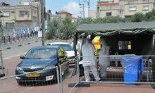 """تكثيف فحوصات كورونا: غالبية البلدات العربية """"حمراء وبرتقالي"""""""