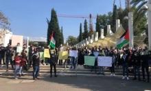 جامعة تل أبيب: الشرطة تعتدي على تظاهرة وتعتقل طالبا