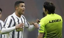 ماذا طلب كريستيانو من حكم المباراة أمام روما؟