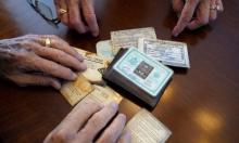 عسكري أميركي يستعيد محفظة فقدها قبل 53 عاما في أنتركتيكا
