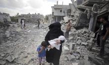 قرار محكمة لاهاي: إسرائيل تحذر مسؤوليها تحسبا من اعتقالهم