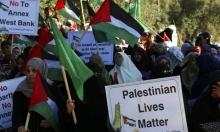 فلسطينتُدين محاولات تسييس عملالجنائية الدوليّة