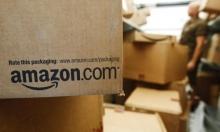 شبكات تجارية بريطانية تطالب بفرض ضريبة على المتاجر الإلكترونية