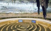 واشنطن تعود للمشاركة في مجلس حقوق الإنسان