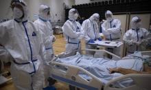 الصحة الإسرائيلية: 33 وفاة و4557 إصابة جديدة بكورونا أمس