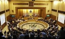 """الجامعة العربية تطالب إسرائيل بـ""""استئناف فوري للسلام"""""""