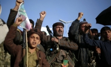 """الإدارة الأميركية تحذّر الحوثيين رغم إلغاء تصنفيهم """"إرهابيّين"""""""