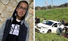 اتهام 5 أشخاص من اللد بقتل الفتى عمر أبو صعلوك