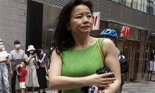"""الصين تحتجز صحافية أسترالية لاتهامها بـ""""إفشاء أسرار الدولة"""""""