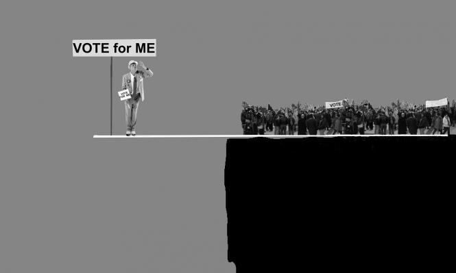 تتزايد ضبابية الفارق بين الديمقراطية والدكتاتورية
