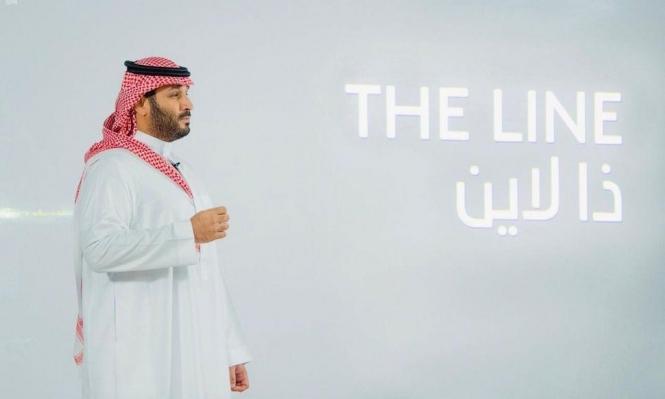 السعودية تخفّف أحكاما بالإعدام إلى السجن