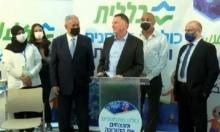 نتنياهو في الزرازير: زيارة انتخابية تحت غطاء حملة التطعيم