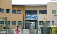 المدارس مغلقة حتى الخميس ومشاورات لاستئناف التعليم الوجاهي