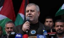 """""""الجهاد الإسلامي"""": لن نشارك في الانتخابات ولن نضع العراقيل"""