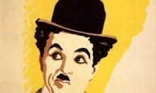 وفاة رسام ملصقات أفلام تشارلي تشابلن