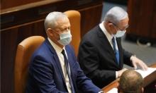 نتنياهو يرفض كشف بروتوكولات الحكومة حول مواجهة كورونا