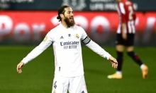 راموس يبلغ ريال مدريد حول مستقبله