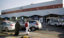 السعودية: حريق في مطار أبها إثر هجوم للحوثيين