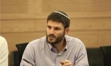 الليكود يوقع اتفاق فائض أصوات مع قائمة الصهيونية الدينية والفاشية