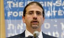 السفير الأميركي الأسبق يوضح سياسات إدارة بايدن المتوقعة تجاه إسرائيل