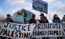 مسؤولون إسرائيليون: قرار محكمة لاهاي يزيد تعلق إسرائيل ببايدن