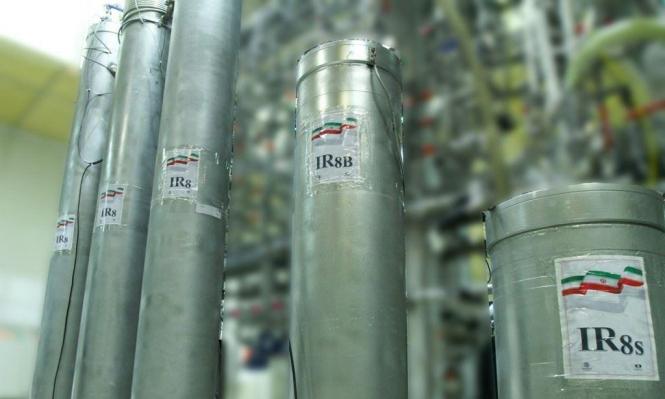 الوكالة الدولية: إيران بدأت إنتاج معدن اليورانيوم في انتهاك جديد للاتفاق النووي