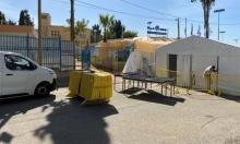 نتنياهو في الجواريش: زيارة انتخابية تحت غطاء مكافحة العنف والجريمة