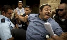 لوبي إسرائيلي – أميركي يندد بفائض الأصوات بين نتنياهو وبن غفير