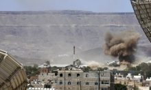 السعودية تزعم إسقاط صاروخ باليستي أطلقته جماعة الحوثي