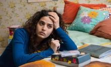 """""""دفاتر مايا"""": فيلم لبناني ينافس في مهرجان برلين السينمائي"""