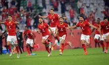 مونديال الأندية: الأهلي المصري يحرز البرونزية