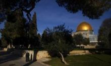 واشنطن: القدس تخضع لمفاوضات الحل النهائي