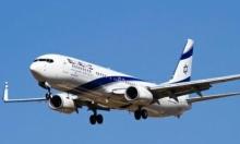"""""""حادثة دبلوماسية"""": إدارة بايدن تتهم إسرائيل بخرق اتفاقية الطيران"""