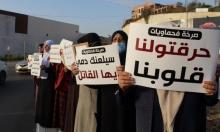 بشأن إغراق مجتمع فلسطينيي الـ48 بالجريمة والعنف
