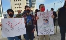 حيفا: وقفة إسناد لمهند أبو غوش وتمديد اعتقاله للأحد