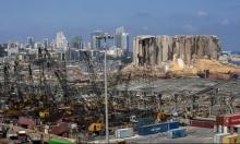 """بيروت نجت من انفجار ضخم آخر """"بالصدفة"""""""