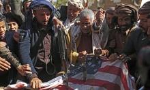 الثلاثاء المقبل: أميركا ترفع الحوثيين من قائمة الإرهاب