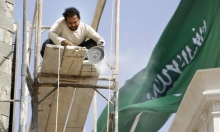 """""""هيومن رايتس ووتش"""" تطالب السعوديّة بترسيخ حقوق الإنسان"""