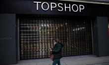 بريطانيا: انكماش اقتصادي الأكبر على الإطلاق